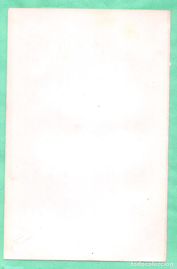 Arte: ESCUDOS GREMIALES ALEMANIA (ZUNFTWAPPEN II) CROMOLITOGRAFÍA BROCKHAUS LEXIKON 1893 - Foto 2 - 255964185