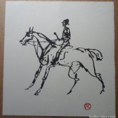 Arte: HENRI TOULOUSE-LAUTREC (FRANCIA ALBI 1864-901) LAMINA 30X30 CABALLO INEDITO EDICIONES DEL ARCO PARÍS. Lote 262106785