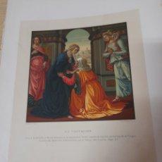 Arte: LA VISITACIÓN, ANTIGUA CROMOLITOGRAFIA DE 1881. Lote 262513375