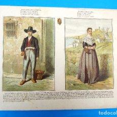 Arte: CARTEL HOMBRE Y MUJER DE PALMA DE MALLORCA O ISLAS BALEARES, S/F.. Lote 262536635