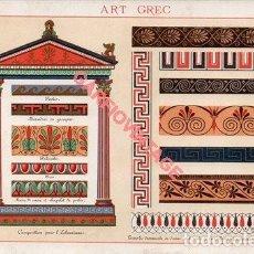 Arte: SIGLO XIX, CROMOLITOGRAFÍA, ELEMENTOS DE ORNAMENTACION, 22X15 CMS.. Lote 273724243