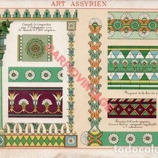 Arte: SIGLO XIX, CROMOLITOGRAFÍA, ELEMENTOS DE ORNAMENTACION, 22X15 CMS.. Lote 273724858