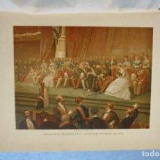 Arte: NAPOLEON III PREMIADO EN EXPOSICION UNIVERSAL 1867: ANTIGUA CROMOLITOGRAFIA S. XIX – BORRAS. Lote 284803008