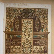 Arte: AÑO 1897 LAMINA CROMOLITOGRAFIADA RENACIMIENTO ALEMAN: PINTURA MURAL Y TECHO - MONTANER Y SIMON. Lote 287860803