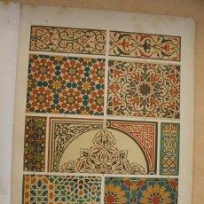 Arte: AÑO 1897 LAMINA CROMOLITOGRAFIA ARTE ARABE MORISCO: MOSAICOS Y AZULEJOS - MONTANER Y SIMON. Lote 287862393