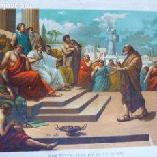 Arte: SOCRATES DELANTE DEL TRIBUNAL ANTIGUA CROMOLITOGRAFIA SIGLO XIX 23 X 33 CMTS. Lote 289624973