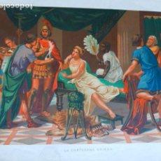 Arte: LA CORTESANA GRIEGA ANTIGUA CROMOLITOGRAFIA SIGLO XIX 23 X 33 CMTS. Lote 289625988