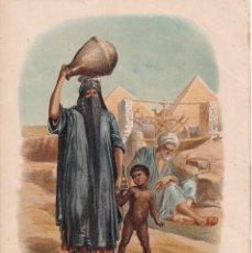 Arte: CROMOLITOGRAFÍA. RAZA BLANCA. EGIPCIOS. 1885. 30,5 X 21,5 CM.. Lote 295747113