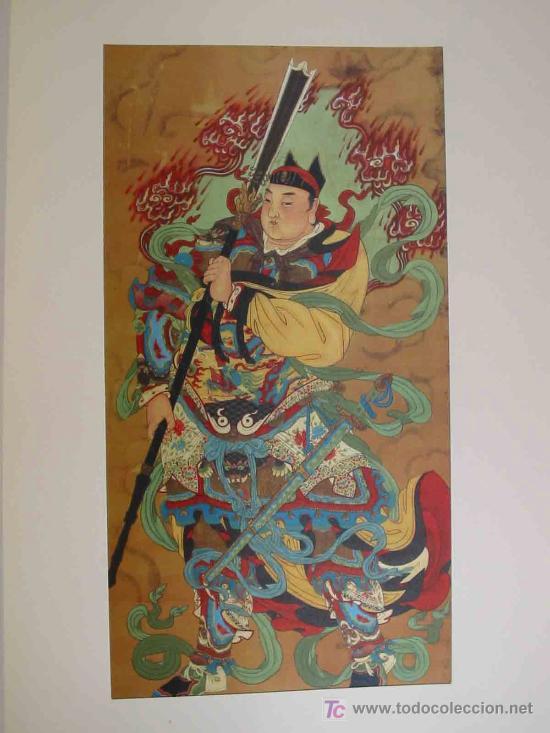 ANTIGUOS RETRATOS CHINOS. TEXTO NEBBIA UGO. 16 H TEXTO + 10 RETRATOS EN SEDA A COLOR. 1975 (Arte - Dibujos - Contemporáneos siglo XX)