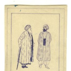 Arte: DIBUJO A TINTA, ARABES NOTABLES, J.F.B. 1940. Lote 25378759