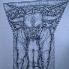 Arte: DIBUJO A PLUMILLA, TAUROMAQUIA, ENRIQUE BENLLIURE. Lote 25704103