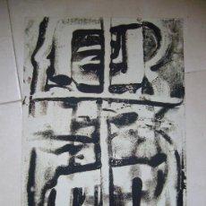 Arte: OBRA ATRIBUIDA A PERE PAGES. Lote 20374112