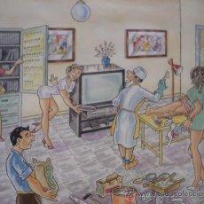 Arte: DIBUJO COLOREADO FIRMADO TUBAU CORNET, MEDIDAS 31X39 CM.. Lote 26247196