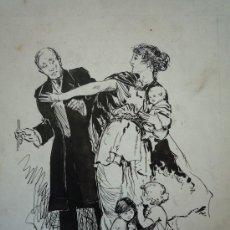 Arte: FABULOSA OBRA DE CALIDAD, MEDIDADOS SIGLO XIX C.1850, CAPTACIÓN PERFECTA DEL MOVIMIENTO.. Lote 23207073