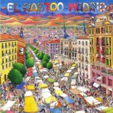 Arte: EL RASTRO DE MADRID. CUADRO EN MADERA ARTE NAIF. 70 X 50 CM. Lote 230086305
