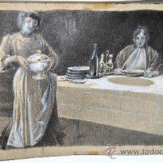 Arte: JOSEP TRIADO MAYOL (BARCELONA, 1870 - 1929) DIBUJO A CARBÓN, ACUARELADO Y CLARIÓN. LA CENA. Lote 29045814