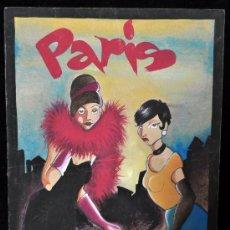 Arte: ANTIGUO DIBUJO ORIGINAL DE PARIS. GOUCHE SOBRE CARTON. ANONIMO. . Lote 29873134