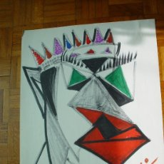 Arte: 'COMPOSICIÓN' PEDRO DELSO RUPEREZ (1924-1994). Lote 31818746