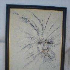 Arte: PINTURA HA ESTADO EN UNA EXPOCCION DE BELLAS ARTES DE SANTA ISABEL DE HUNGRIA.SEVILLA. Lote 31928315