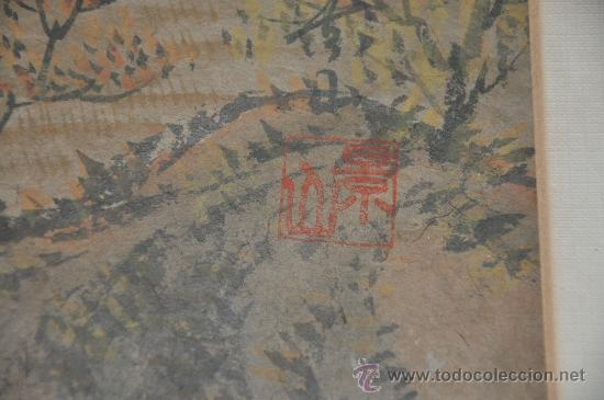 Arte: ANTIGUO DIBUJO ORIGINAL CHINA FIRMADO ESCENA DE CACERIA CON FLECHAS AVE DEL PARAISO - Foto 12 - 34225835