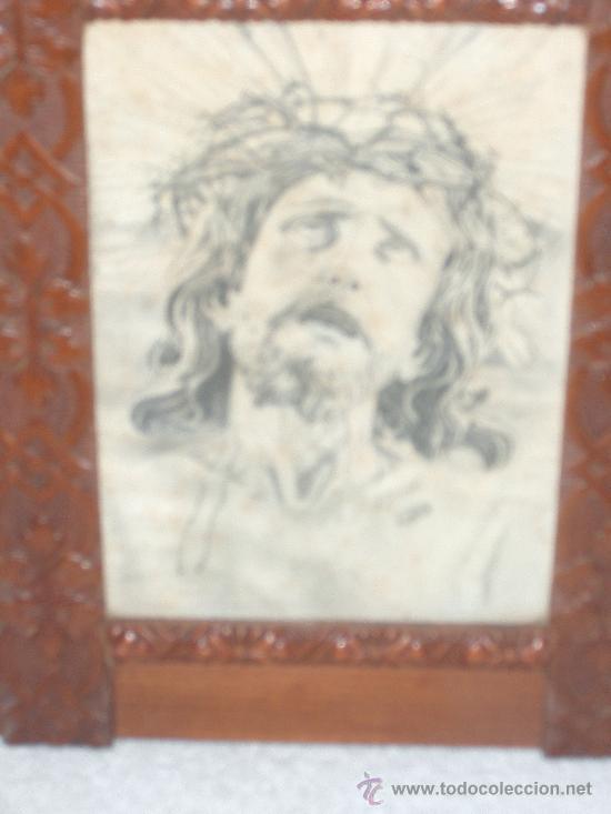 DIBUJO A LAPIZ CON MARCO (Arte - Dibujos - Contemporáneos siglo XX)