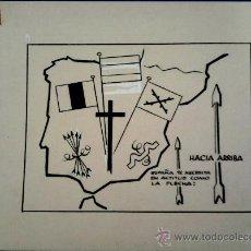 Arte: GUERRA CIVIL ESPAÑOLA, BARCELONA, DIBUJO ORIGINAL DE CARBONELL, AÑOS 40/50-OJE-FRENTE DE JUVENTUDES. Lote 33783320