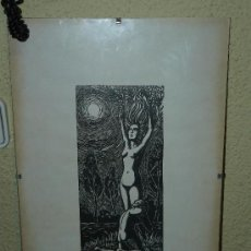 Arte: LITOGRAFIA - FIRMADO I TROWSKY - COMPOSICIÓN - 1977. Lote 34454503
