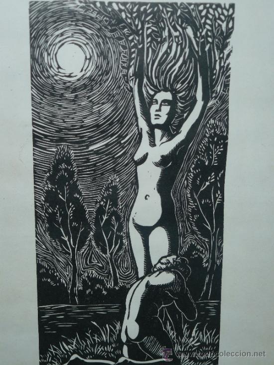 Arte: LITOGRAFIA - FIRMADO I TROWSKY - COMPOSICIÓN - 1977 - Foto 2 - 34454503