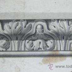 Arte: DETALLE ARQUITECTONICO. CORNISA. AGUADA DE TINTA GRIS Y NEGRA. SIGLO XIX. Lote 34933774