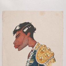Arte: DIBUJO DE TORERO EN ACUARELA FIRMADO MJ?. Lote 35338849