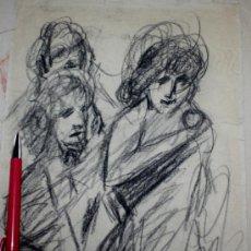 Arte: DIBUJO FIRMADO DEL S.XX . Lote 35430423