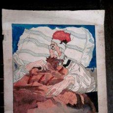 Arte: DIBUJO ORIGINAL, FIRMADO POR MIRALLES, TEMATICA DE LIBRO DE DON QUIJOTE DE LA MANCHA, AÑO 1930. Lote 35859596