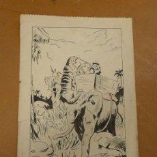 Arte: ILEGIBLE, DIBUJO A TINTA.. Lote 37126708