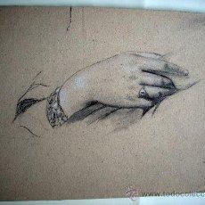 Arte: APUNTE - SIGLO XIX - CARBÓN Y PASTEL. Lote 37267754