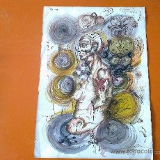 Arte: LAMINA ORIGINAL ANTIGUA DE DIBUJO ABSTRACTO SOBRE CARTULINA, DESCONOZCO AÑO Y AUTOR. Lote 37297917