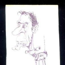 Arte: DIBUJO ILEGIBLE, CARICATURA DE PERRO HOMBRE ROBOT. Lote 38309771