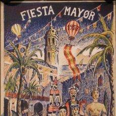 Arte: VILANOVA I LA GELTRÚ. 'FIESTA MAYOR.VILANUEVA Y GELTRÚ 1953'.DIBUJO ORIGINAL PARA EL CARTEL.19X12CM.. Lote 39173909