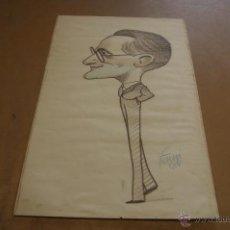 Arte: KOVESSI, FECHADO DE 1949. DIBUJO A LAPIZ DE COLOR. . Lote 39832076