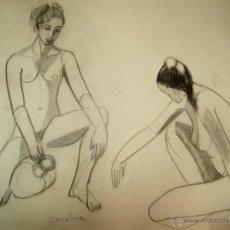 Arte: DIBUJO A CARBON. Lote 40333000