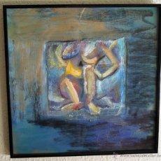 Arte: DIBUJO CUBISTA EN PAPEL VEGETAL DE FIRMA ILEGIBLE SOBRE LA TABLA Y ENMARCADO. Lote 41236015