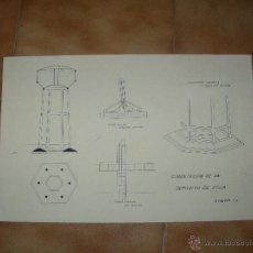Arte: DIBUJO - TINTA - M CORTÉS - CIMENTACIÓN DE UN DEPÓSITO DE AGUA. Lote 41898878