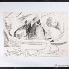 Arte: DIBUJO SOBRE PAPEL FRUTERO CON FRUTAS, FIRMADO JORDI CUROS, AÑO 1952. Lote 42190541