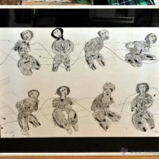 Arte: ARMAND CARDONA TORRANDELL (BARCELONA, 1928 - SANT PERE DE RIBES, 1995) TÉCNICA MIXTA. MASACRE LXVIII. Lote 57827542