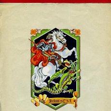 Arte: PRECIOSO DIBUJO , SAN JORGE, SAN JORDI , PARA PUBLICIDAD JORDANI, ANTIGUO ,ORIGINAL. Lote 43706999