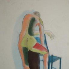 Arte: DIBUJO PASTEL. Lote 44256950