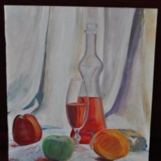 Arte: ILEGIBLE, TECNICA MIXTA. BODEGON. Lote 44369138