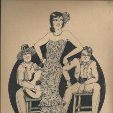 Arte: BONITO DIBUJO ORIGINAL A TINTA (1951) FIRMADO VALLS - 30 X 22 CM.. Lote 46003606