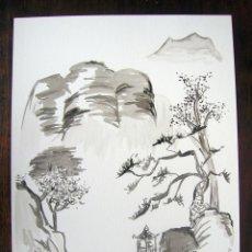 Arte: DIBUJO PAISAJE JAPONES A TINTA DE LAURA SIERRA. Lote 46246906
