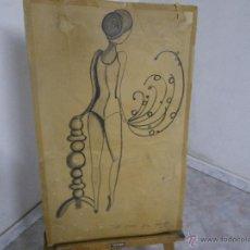 Arte: ANTIGUO DIBUJO AL CARBONCILLO FIRMADO ... FOTOS Y FECHADO 14-10-73. Lote 46668432