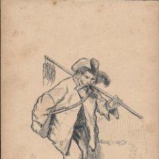 Arte: DIBUJO A PLUMILLA FRANCÉS. S. XIX. . Lote 46674958